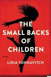 o-small-backs-of-children-570